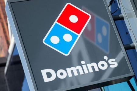 Bracknell News: DEBATE: Domino's in Eastover, Bridgwater has applied to open to the public until 3am