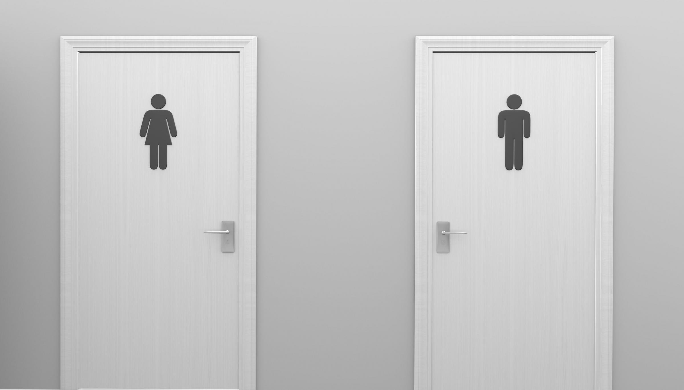 A Generic Photo of toilet doors. See PA Feature HEALTH Cystitis. Picture credit should read: PA Photo/thinkstockphotos. WARNING: This picture must only be used to accompany PA Feature HEALTH Cystitis.